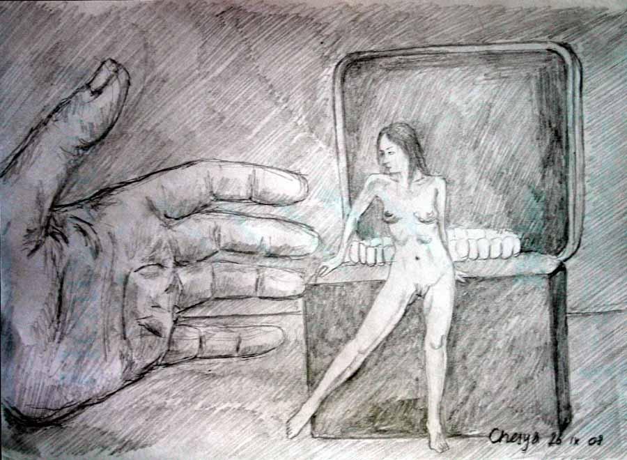 Pencil Drawings Of Shrunken Men